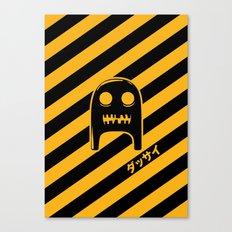 The Strange & Scary Adventures of Smee Canvas Print