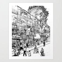 An Ordinary Kowloon Dragon Art Print