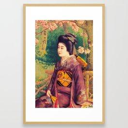 Vintage Japanese Sake Advertisement Framed Art Print