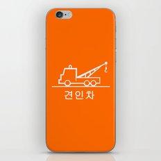 Tow truck - Korea iPhone & iPod Skin
