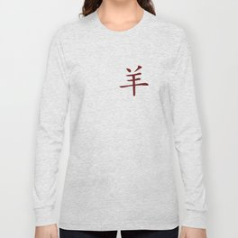 Chinese zodiac sign Goat red Long Sleeve T-shirt