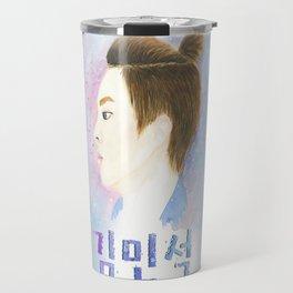 Kim Minseok Travel Mug