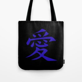 The word LOVE in Japanese Kanji Script - LOVE in an Asian / Oriental style writing. - Blue on Black Tote Bag