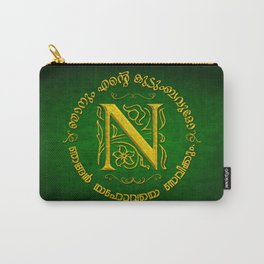 Joshua 24:15 - (Gold on Green) Monogram N Carry-All Pouch