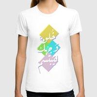 arabic T-shirts featuring Arabic by remzninetytwo