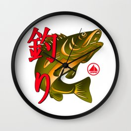 Design Image Details Fish Japanese Character Text Fishing Lover Wall Clock