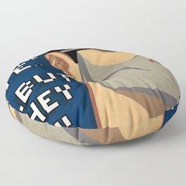 Ben Floor Pillow