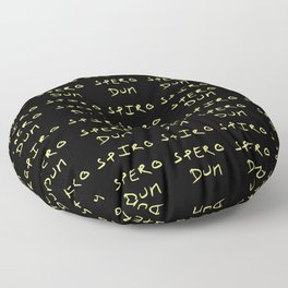 Motto of south carolina 2- golden version- Dum spiro spero. Floor Pillow