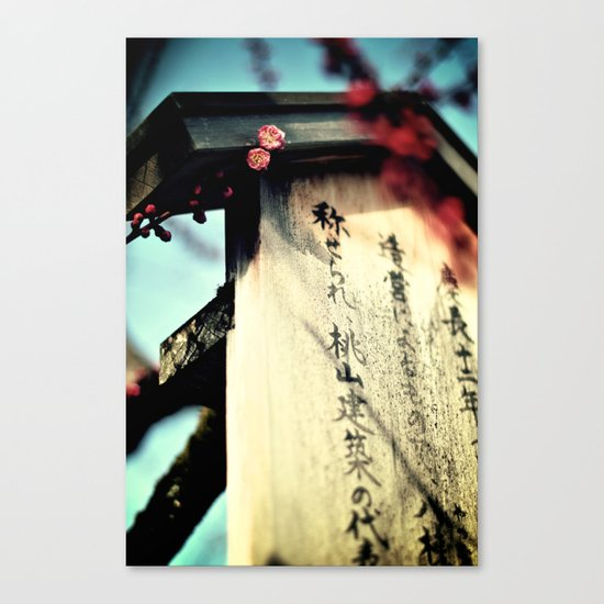 Sakura in the Spring, Kyoto Canvas Print