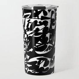 Pattern01 Travel Mug