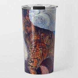 Rapidly With Extreme Brightness Travel Mug