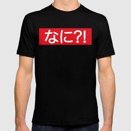 Nani?! Japanese T-Shirt T-shirt