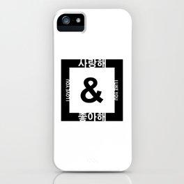I Love You & I Like You (사랑해 또 좋아해) iPhone Case