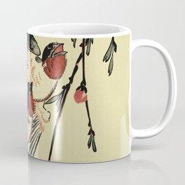 Moon Swallows and Peach Blossoms Coffee Mug