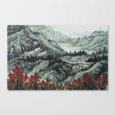 霧社之春 Canvas Print
