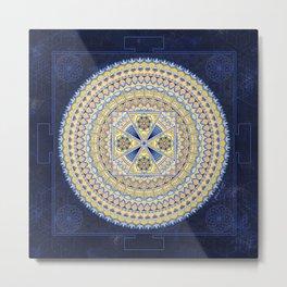 Sacred Geometry Mandala: Introspection Metal Print