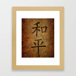 Calligraphy -  Chinese Peace Character on Granite Framed Art Print