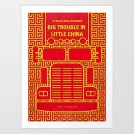 No515 My BTILC minimal movie poster Art Print