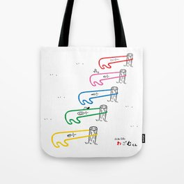 Cute! Original character of the rubber band Tote Bag