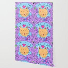 Keep it Cute Wallpaper