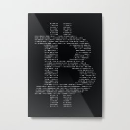 Bitcoin Binary Black Metal Print