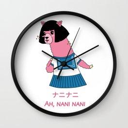 Kawaii Llama Japanese Sailor Uniform Wall Clock