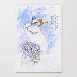 Nafarie: Guardian of Earth & Sky Colour Canvas Print