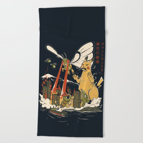 Out of control Beach Towel