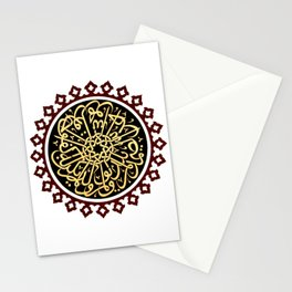 Islamic calligraphy Stationery Cards