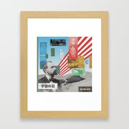 Cosmonostro: The Press Conference Framed Art Print