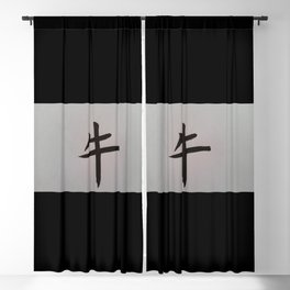 Chinese zodiac sign Ox black Blackout Curtain