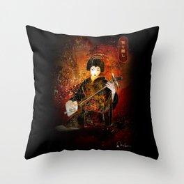 Arigato Throw Pillow
