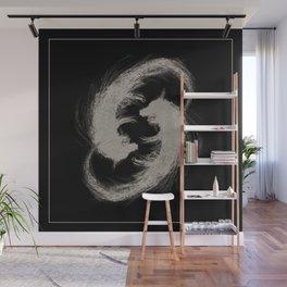 Circling Fo Wall Mural