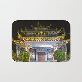 Manjushri Hall - Tibetan Buddhist Temple Bath Mat