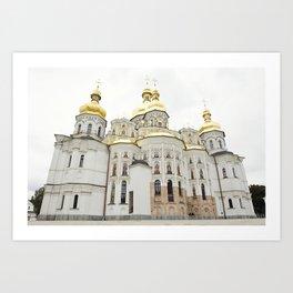 Kiev Church, Ukraine Art Print