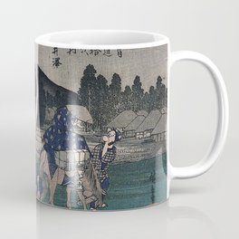 Hiroshige Travellers lighting their pipes by a fire Coffee Mug