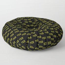 Pessah- סֵדֶר Floor Pillow