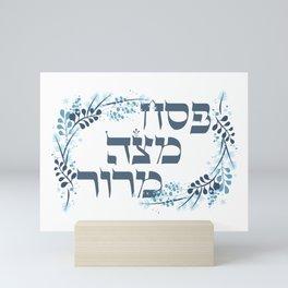 Pesach Matzah Maror - Passover Decor in Hebrew Mini Art Print