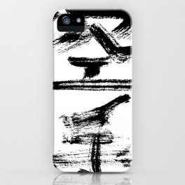 Karate (Japanese) Ink Kanji iPhone Case