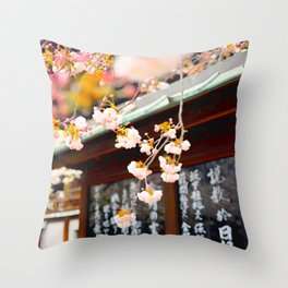 Japan - 'Spring' Throw Pillow