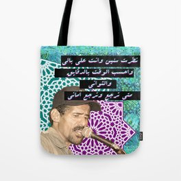 counting the days Tote Bag