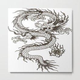 Chinese dragon Illustration Metal Print