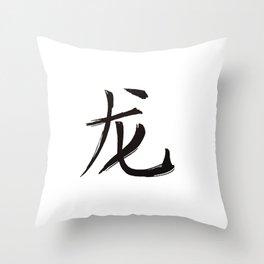 Chinese zodiac sign Dragon Throw Pillow