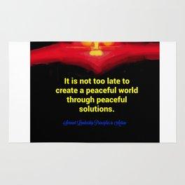 A Peaceful World Rug