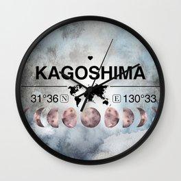 Kagoshima, Japan, Kagoshima, Watercolor Design with Latitude & Longitude Map Coordinates Wall Clock