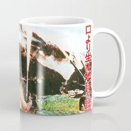 Rodan Flying Monster Coffee Mug