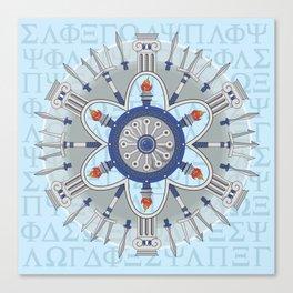 Ancient Greece Themed Mandala Canvas Print