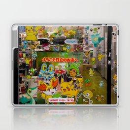 NODAHANSHIN, OSAKA Laptop & iPad Skin