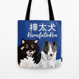 Karafuto Ken - Sakhalin husky Tote Bag