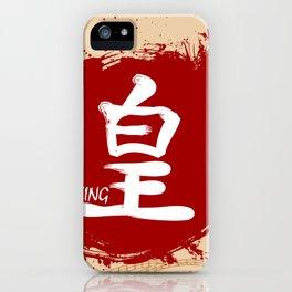 Japanese kanji - King iPhone Case
